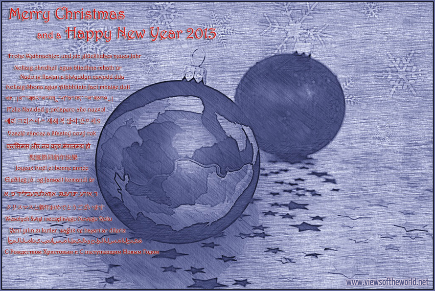 Views of the World Christmas Card 2012